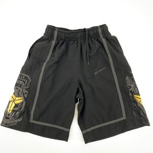 Nike Vapor Boys Small Basketball Shorts Black